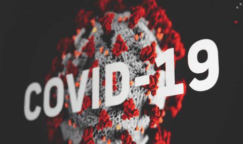 COVID-19: An samu karin sabbin mutum 77 A Najeriya